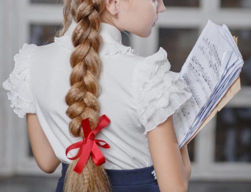 (Русский) Шпаргалка для первой красавицы класса.
