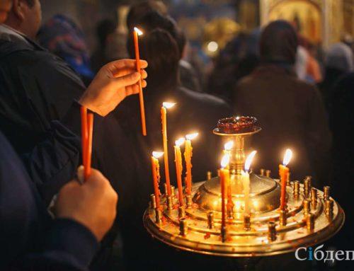Опасности вокруг соборного колдовства